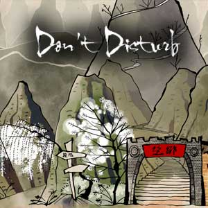 Buy Dont Disturb CD Key Compare Prices