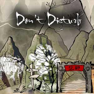 Don't Disturb