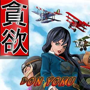 Buy DonYoku CD Key Compare Prices