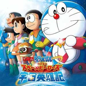Doraemon Nobita no Nankyoku Kachikochi Daibouken