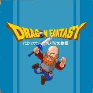 Dragon Fantasy Volumes of Westeria