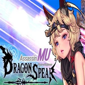 Dragon Spear MU