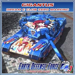 EARTH DEFENSE FORCE 4.1 Gigantus DCC-Zero Marking