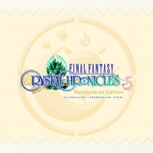 FINAL FANTASY CRYSTAL CHRONICLES Sapphire Earring Recovery