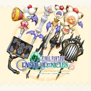 FINAL FANTASY CRYSTAL CHRONICLES Special Weapon Combo