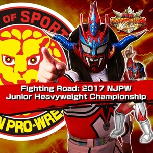 Fire Pro Wrestling World Fighting Road NJPW 2017 Junior Heavyweight