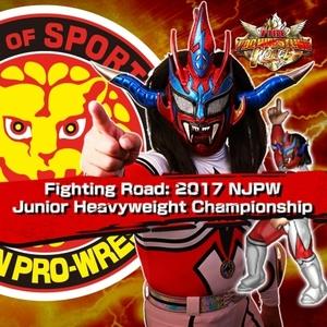Fire Pro Wrestling World Fighting Road NJPW 2017 Junior Heavyweight