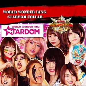 Fire Pro Wrestling World World Wonder Ring Stardom Collabora