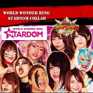 Buy Fire Pro Wrestling World World Wonder Ring Stardom Collabora CD Key Compare Prices