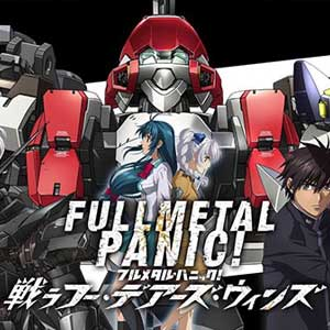 Buy Full Metal Panic! Fight! Who Dares Wins PS4 Compare Prices