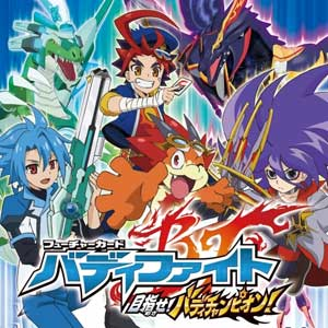Buy Future Card Buddyfight Mezase Buddy Champion 3DS Download Code Compare Prices