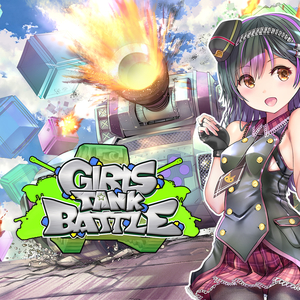 Girls Tank Battle
