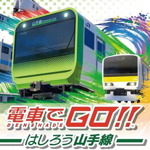 GO by Train Hashiro Yamanote Line