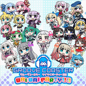 GROOVE COASTER WAI WAI PARTY Touhou Project Arrangements Pack 4