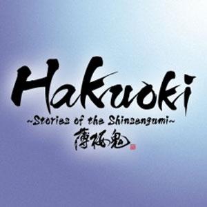 Hakuoki Stories of the Shinsengumi