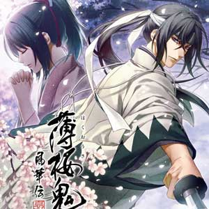 Buy Hakuouki Shinkai Fukaden PS4 Game Code Compare Prices