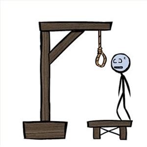 Hangman Game Plus