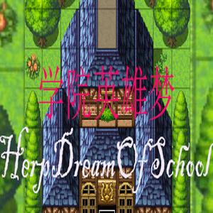 HeroDreamOfSchool