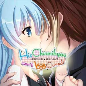 His Chuunibyou Cannot Be Cured