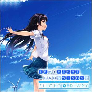 If My Heart Had Wings Flight Diary