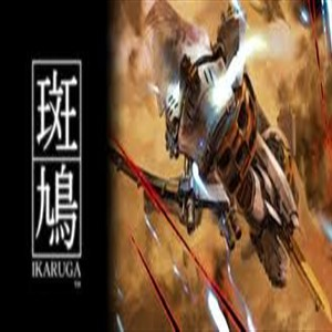 Buy Ikaruga Xbox Series Compare Prices