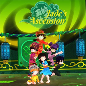 Buy Jade's Ascension CD Key Compare Prices
