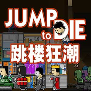 Buy Jump To Die CD Key Compare Prices