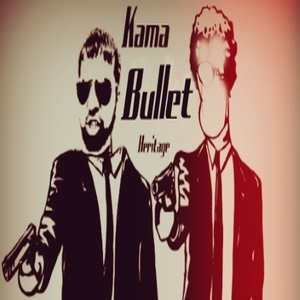 Buy Kama Bullet Heritage CD Key Compare Prices