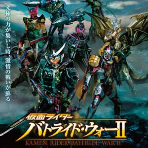 Buy Kamen Rider Battride War 2 PS3 Game Code Compare Prices