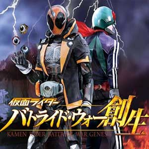 Buy Kamen Rider Battride War Sousei PS4 Game Code Compare Prices