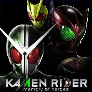 Buy Kamen Rider Memory of Heroez Nintendo Switch Compare Prices