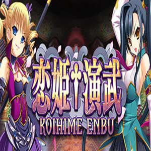 Buy Koihime Enbu CD Key Compare Prices