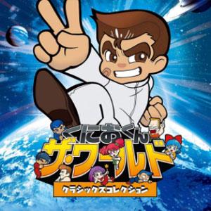 Kunio-kun The World Classics
