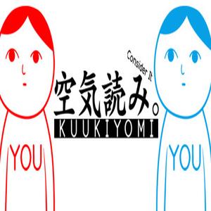 KUUKIYOMI Consider It