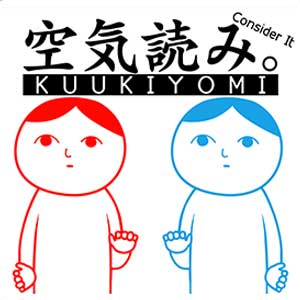 Buy KUUKIYOMI Consider It Nintendo Switch Compare Prices