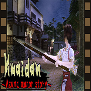 Buy Kwaidan Azuma manor story CD Key Compare Prices