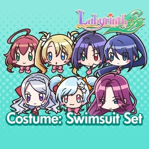Labyrinth Life Maiden Costume Swimsuit Set of 7