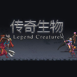 Legend Creatures