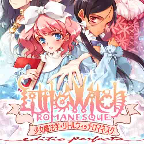 Buy Littlewitch Romanesque Editio Regia CD Key Compare Prices
