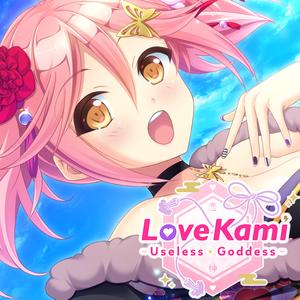 Lovekami Useless Goddess