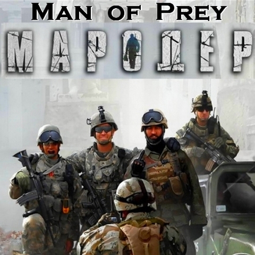 Buy Man Of Prey CD Key Compare Prices