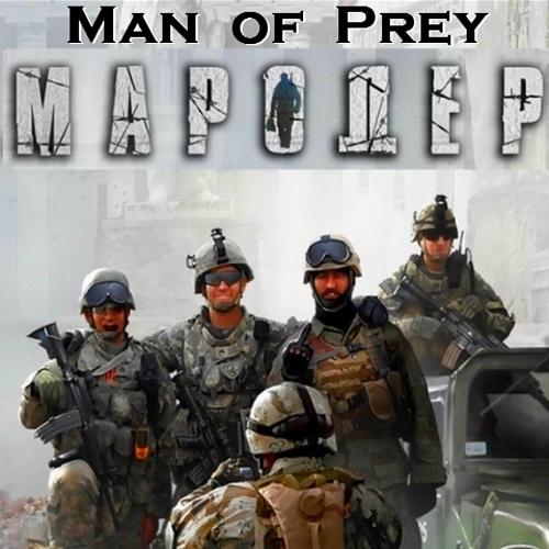 Man Of Prey