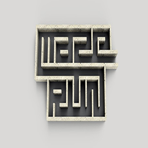 Maze Run VR