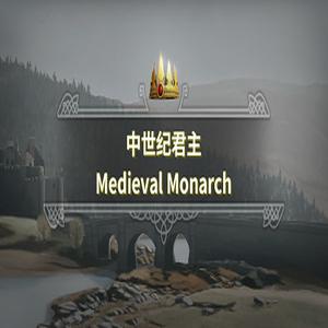 Medieval Monarch