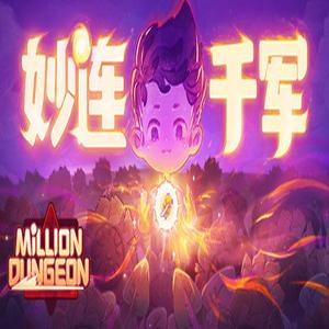 Million Dungeon