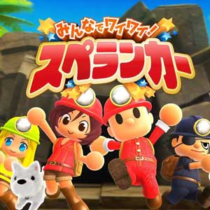 Buy Minna de Waiwai Spelunker Nintendo Switch Compare prices