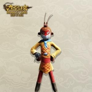 Monkey King Dasheng Doll Outfit