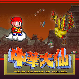 Monkey King Master of the Clouds