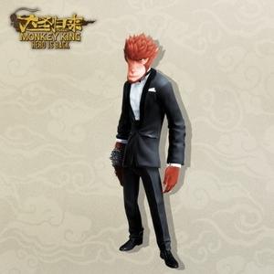 Monkey King Tuxedo Outfit
