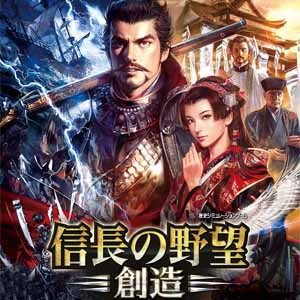 Buy Nobunagas Ambition Souzou CD Key Compare Prices